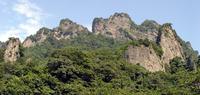 Myogi San photo