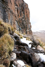 Nevado Mismi photo