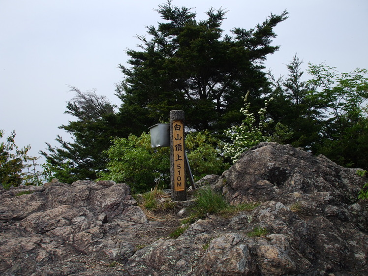 Mount Haku (Hyōgo) weather