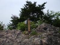 Mount Haku (Hyōgo) photo