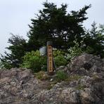 Mount Haku (Hyōgo)