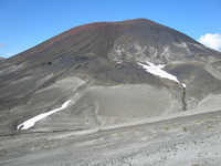 Cocoa Crater photo