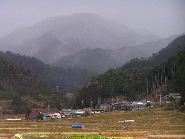 Mount Nishigatake