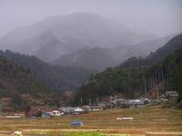 Mount Nishigatake photo