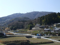 Mount Ikoma photo