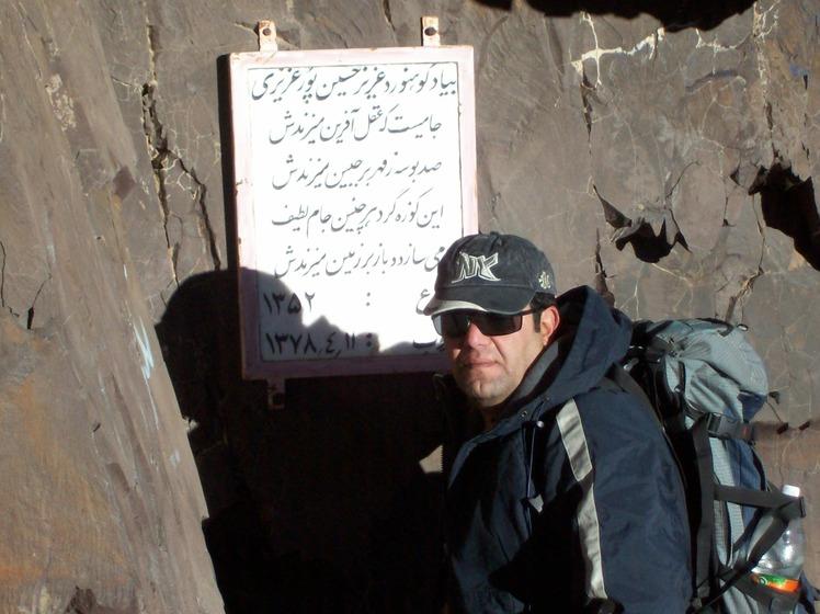 hezar, Hazaran