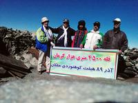 hazar, Hazaran photo