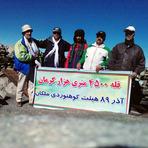 hazar, Hazaran