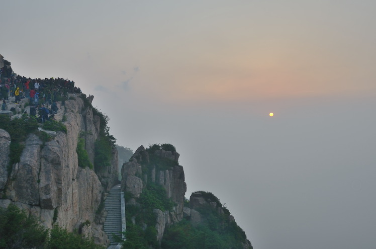 Mount Tai (泰山) weather