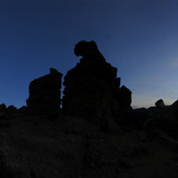 Western Ghat 4200m, سبلان